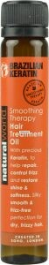 Natural World Brazilian Keratin Hair Treatment Oil 25 ml